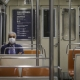metro-transporte-chile-coronavirus-centralgps